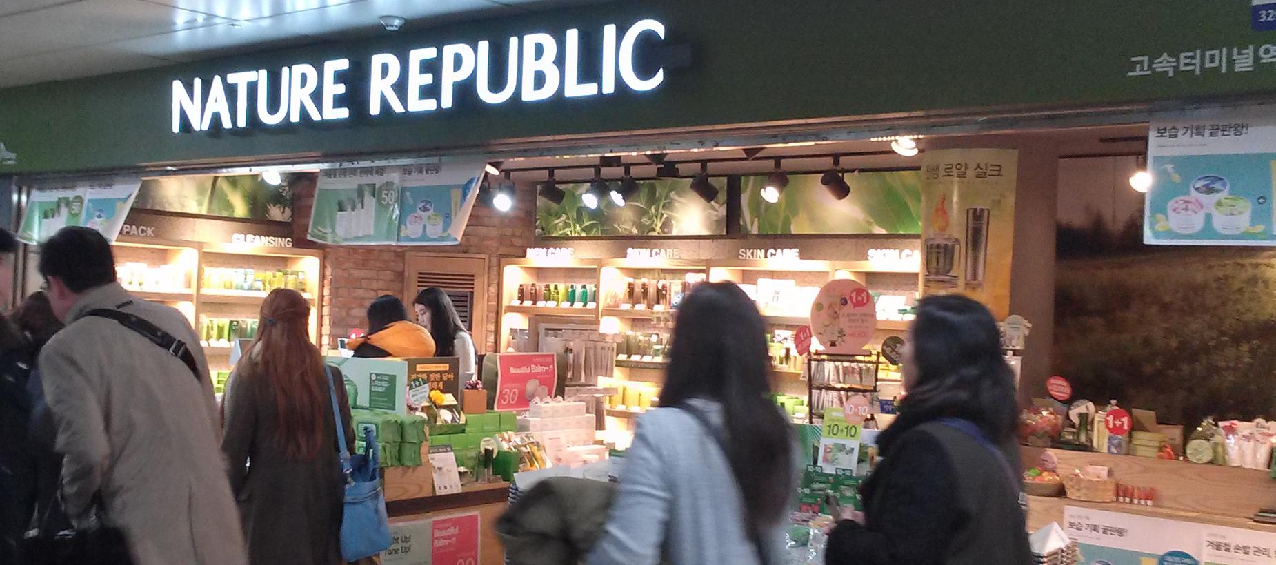 nature-republic.jpg